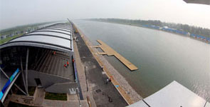 Shunyi Olympic Rowing